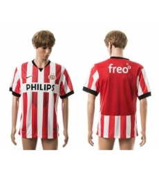 Philips Sports Union Blank Home Soccer Club Jersey
