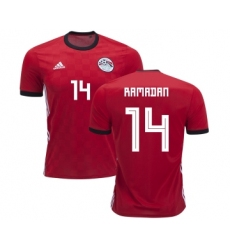 Egypt #14 Ramadan Red Home Soccer Country Jersey