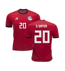 Egypt #20 S.Samir Red Home Soccer Country Jersey